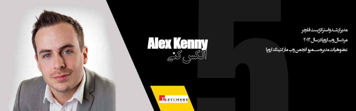 Alex Kenny