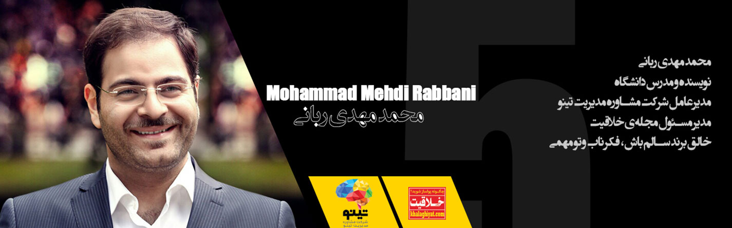 http://www.ebconference.com/images/mohammad-mehdi-rabbni.jpg